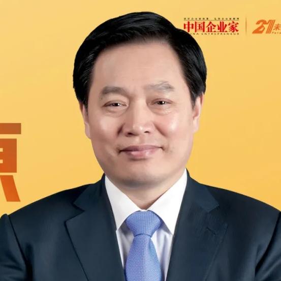 """朱共山:昔日""""民營電王""""要做""""賣碳翁"""""""