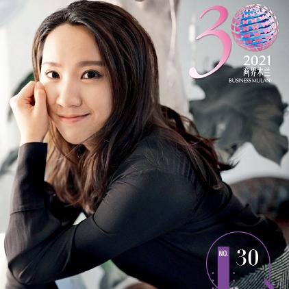 陳安妮:中國漫畫市場第一平臺女掌門的進化與野心